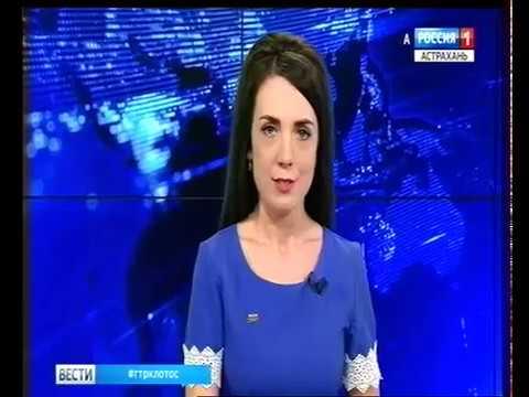 В Астраханской области почти 5 тысяч детей сирот обрели свои семьи
