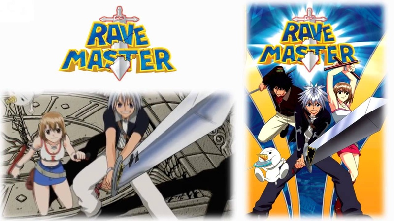 Rave Master「Butterfly Kiss」