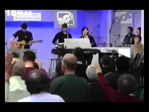 Misty Edwards, 'Take My Heart', 2008-03, Prayer Room IHOP-KC