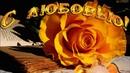 Замечательные песни для вас автор ролика Валя Астафьева