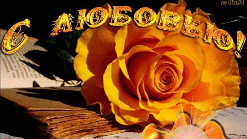 Замечательные песни для вас (автор ролика Валя Астафьева)