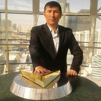 Өтемұратов Мейрамбек