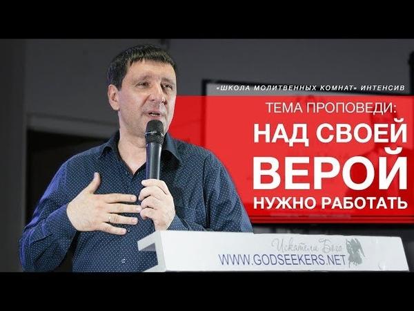 Андрей Тищенко «Над своей верой нужно работать» | ШМК- ИНТЕНСИВ | День 5