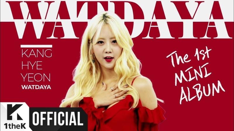 [MV] kang hye yeon(강혜연) _ great(왔다야)