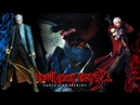 Devil May Cry 3 Gmv Round and Round