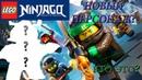 LEGO NINJAGO NEW