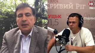 Повернення в Україну, життя в Нідерландах і кокаїновий міф Саакашвілі дав велике інтервю Радіо НВ