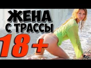 ДВОЙНИЦА Русские мелодрамы 2019 новинки HD 1080P ФИЛЬМЫ ВК | ФИЛЬМЫ ВКОНТАКТЕ | ВК 2019