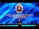 ГРУ новое слово из трех букв как подарок Путина к столетию внешней разведки