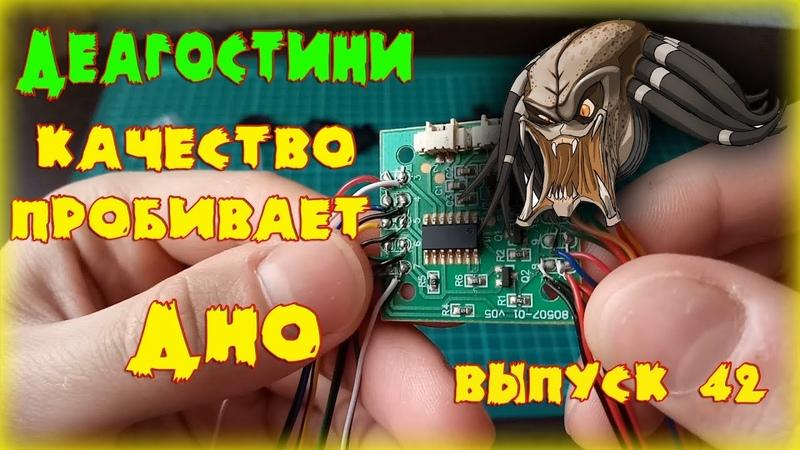 Сборка ГАЗ М21 Волга от DeAgostini Выпуск №42