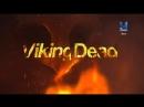 Могилы викингов 1 серия. Первый набег на Линдисфарн / Viking Dead 2018