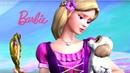 Барби Хрустальный замок Алекса и Лиана нашли щенков!