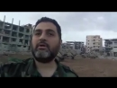 Военкор Раиф Ас-Салами из сердца аль-Хаджар аль-Асвад