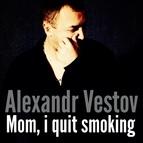 Александр Вестов альбом Мама, я бросил курить
