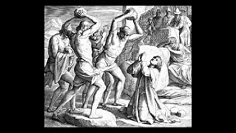 ЖИТИЯ СВЯТЫХ АПОСТОЛ, ПЕРВОМУЧЕНИК И АРХИДИАКОН СТЕФАН ( 144 X 176 )