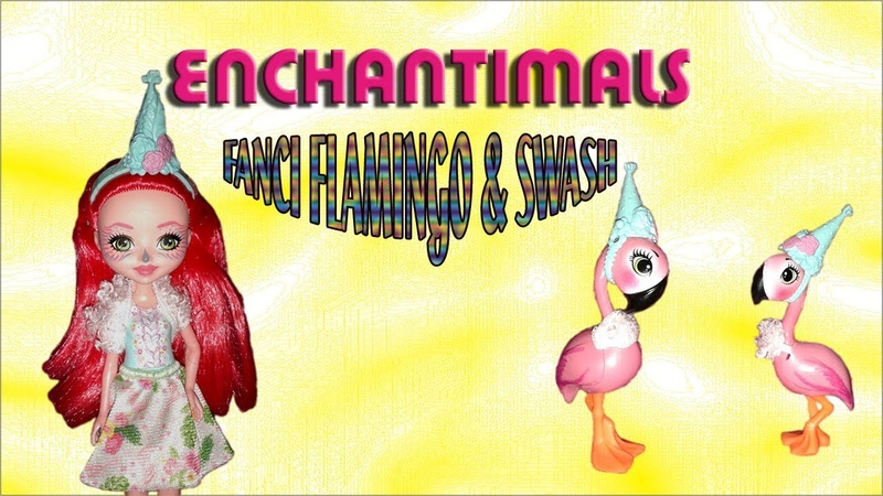 Обзор Enchantimals Fanci Flamingo Kiba Swash Let's Flamingle Фэнси Фламинго