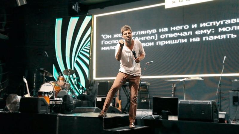 Евгений Пересветов   «Что такое десятина»