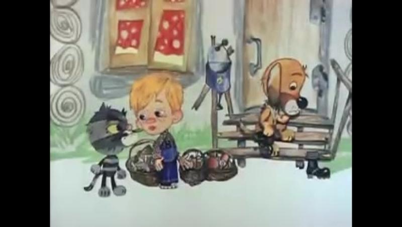 Дядя Федор, Пес и Кот. Мама и Папа