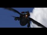 Иккинг учится летать на Беззубике