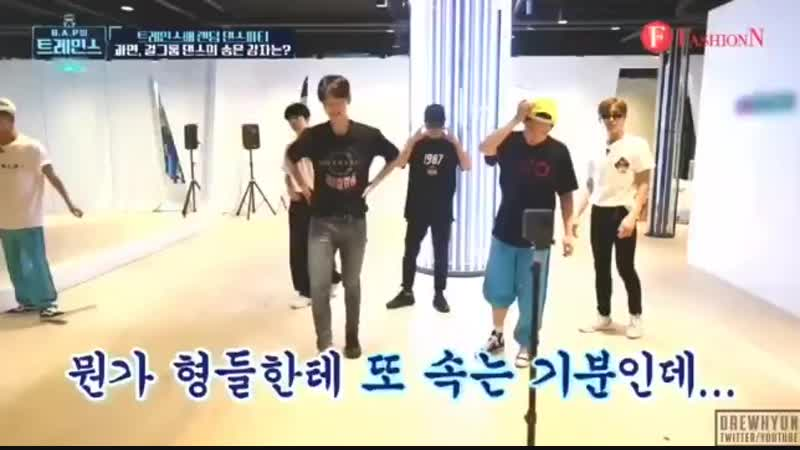 B.a.p dancing to girl group songs or trying to