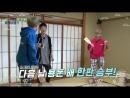 EXO의 사다리 타고 세계여행 첸백시 일본편 저녁 복불복 제작진을 이겨라 EXO's Travel the World through a Ladder of F