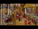 ТОП 100 Українські весільні пісні Частина 3 Українське весілля