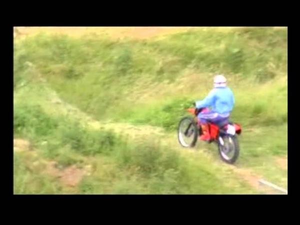 CZ 125 Typ 511 in Motocross