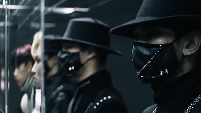 ATEEZ - Say My Name [MV Teaser]