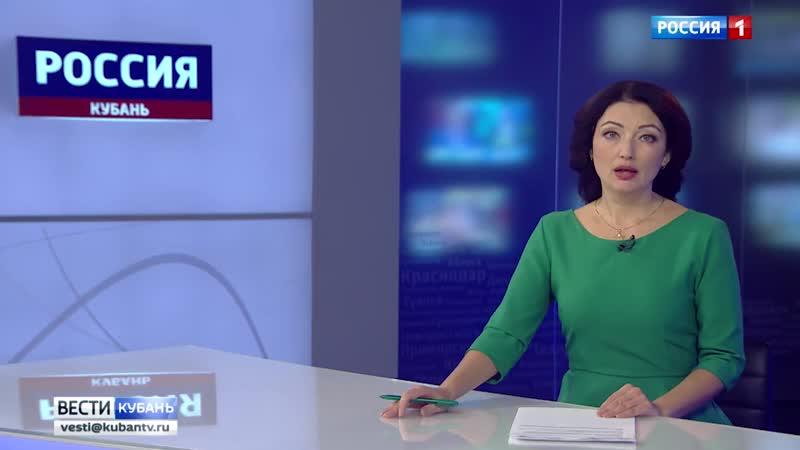 В Краснодаре открылся второй Реабилитационный центр Колыбель Сердец