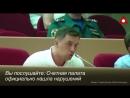 Депутат Саратова рубит правду матку
