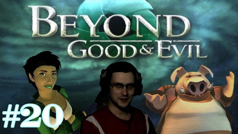Kuplinov Play – Beyond Good and Evil – Сложнейший финал! 20 » Freewka.com - Смотреть онлайн в хорощем качестве