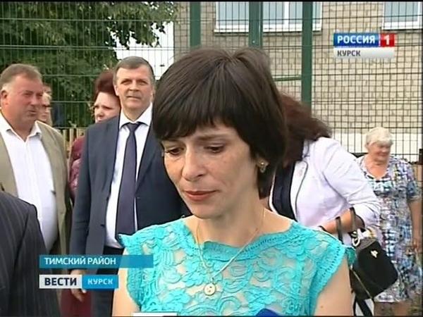 Тимский район Становое – губернатор А. Михайлов посетил школу 30