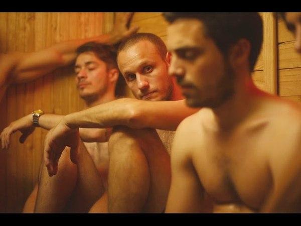 TAEKWONDO — Teaser germandeutsch (HD) by Queer-Stars.de - We love New Queer Cinema!