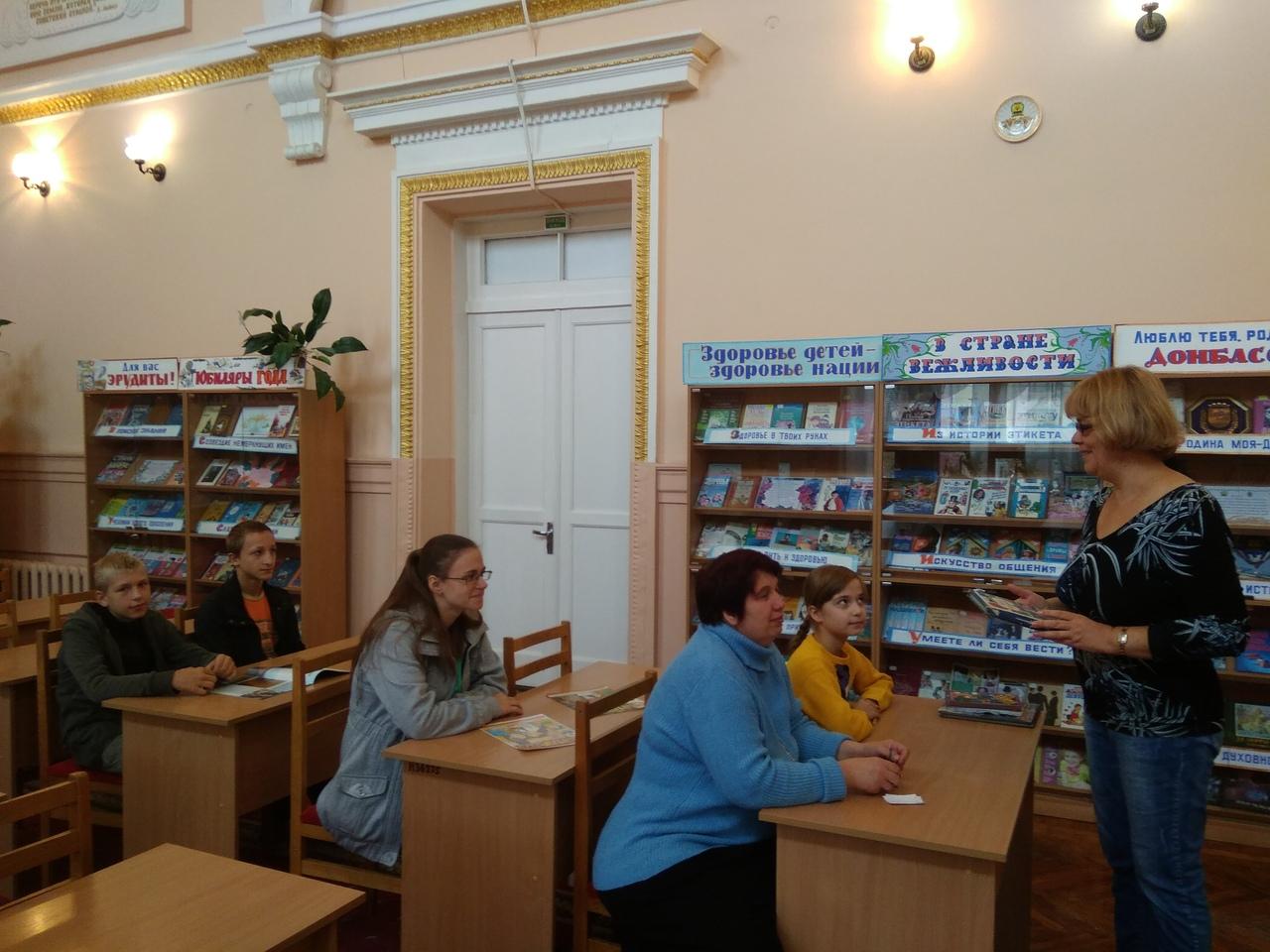 день веры надежды любви, отдел обслуживания учащихся 5-9 классов, донецкая республиканская библиотека для детей