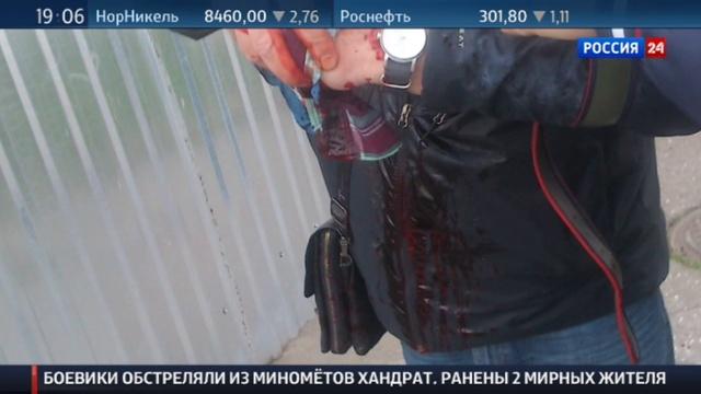 Новости на Россия 24 Взрыв на митинге в память жертв одесской бойни полиция расценила как хулиганство