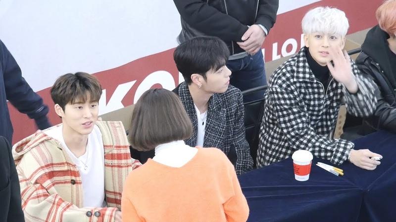 190112 아이콘 iKON 비아이 BI 준회 JUNE 윤형 YH I'm OK 팬사인회 오프닝 Opening fancam Fansign 영등포