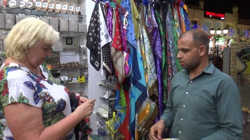 Sharm El Sheikh. Old Market. Упорный торг между продавцом и покупателем. ЦЕНУ СБИЛИ В ПЯТЬ РАЗ !