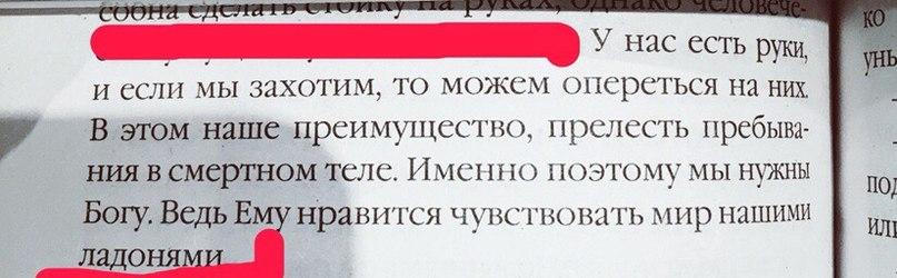 Лилия Таминдарова | Москва