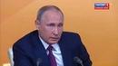 Новости на Россия 24 Путин повышение пенсионного возраста не должно быть шоковым