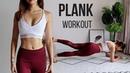 BEST PLANK WORKOUT FOR SMALLER WAIST, FLAT ABS FULL BODY FAT BURN! 10 Variations