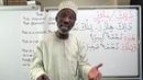 Gateway to Arabic Book 2 Lesson Thirteen Demonstrative pronoun That' for masculine and feminine