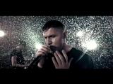 Алекс Малиновский - Не плачь со мной небо.