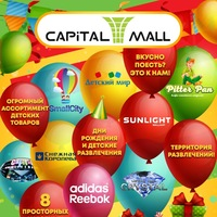 capitalmall