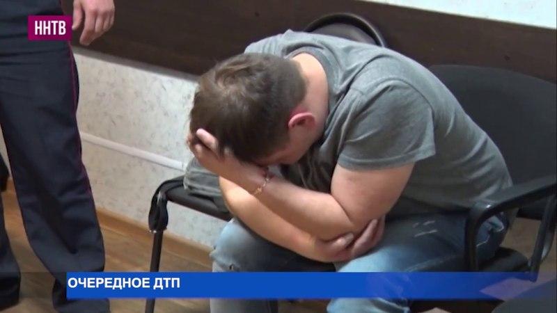 Авария с пьяным водителем в Нижнем Новгороде