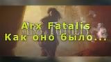 Arx Fatalis - Как оно было...