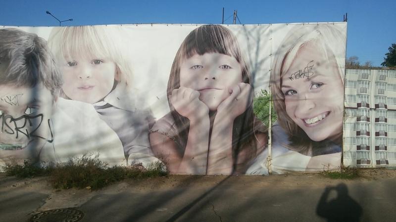 Каразей и Альховка считают белорусов насильниками и садистами