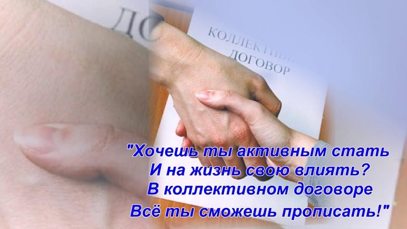 Гапсаликова О.Л. (ПРЗ) - 10 причин вступить в профсоюз