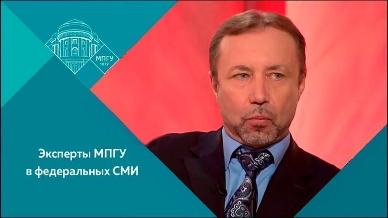 Профессор МПГУ Г А Артамонов на радио Mediametrics Русский бунт бессмысленный и беспощадный