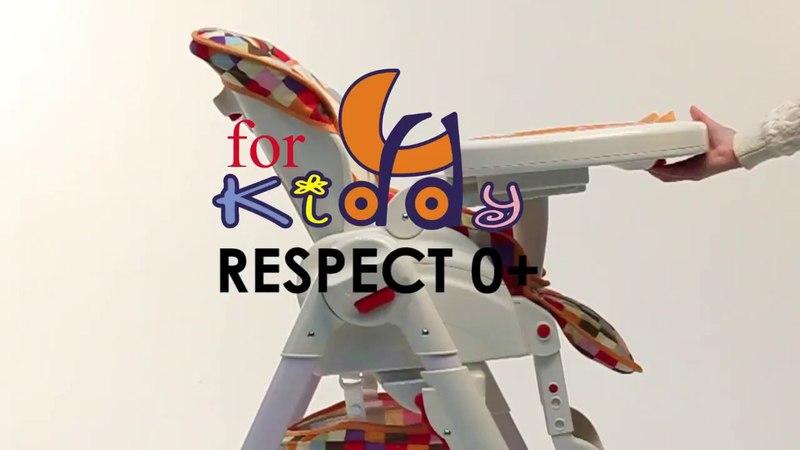 Обзор стульчика для кормления ForKiddy Respect 0 с функцией укачивания маятниковый механизм