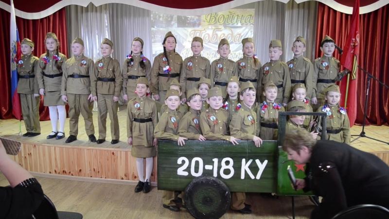 хор 3 класса школы №55 Война Победа Память